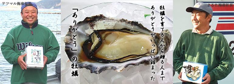 収穫 量 牡蠣